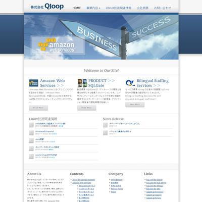 QLOOP  [デモサイト]