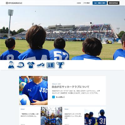 JIYUGAOKA SOCCER CLUB