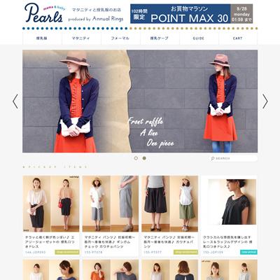 Pearls 授乳服&マタニティウェア